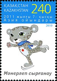 Stamps of Kazakhstan, 2010-27.jpg