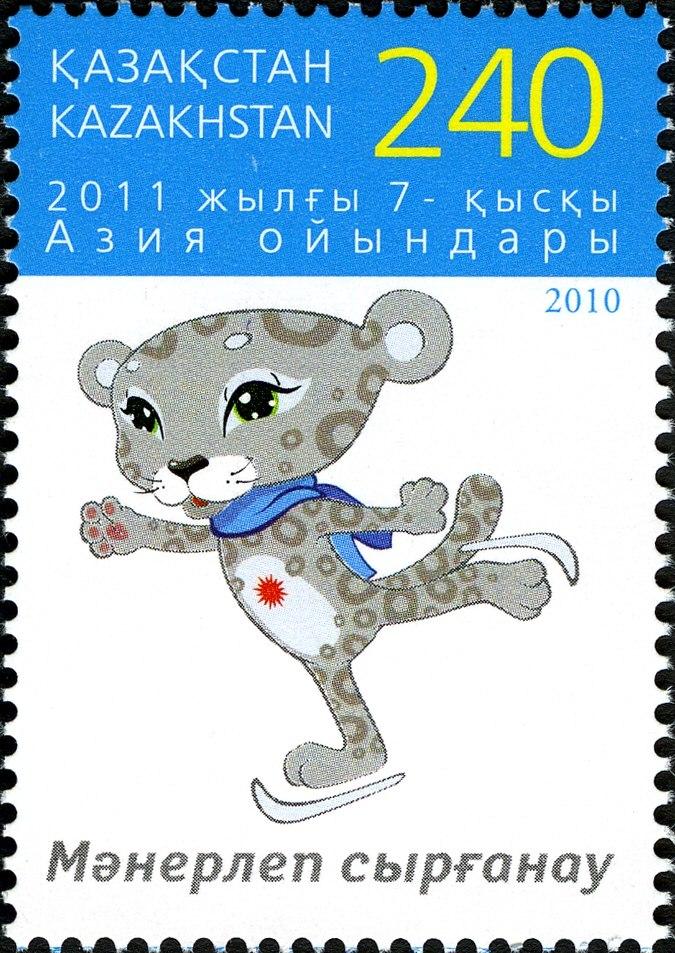 Stamps of Kazakhstan, 2010-27