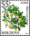 Stamps of Moldova, 2013-04.jpg