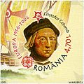 Stamps of Romania, 2005-077.jpg