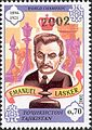 Stamps of Tajikistan, 038-02.jpg