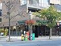 Starbucks, NE corner of Church and Adelaide, 2013 10 22 (1).jpg