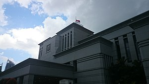 Death of Lee Kuan Yew - State Flag flying at half-mast on Parliament House