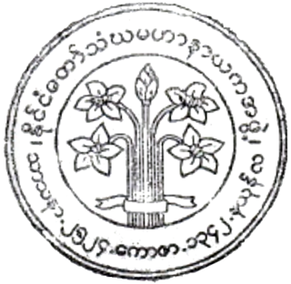 State Sangha Maha Nayaka Committee government-appointed body of high-ranking Buddhist monks in Myanmar (Burma)