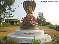 Statue of Bhagwan Gautam Buddha, Ambhora - panoramio.jpg