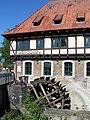 Steinfurt Schlossmühle.JPG