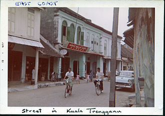 Kuala Terengganu - Street in Kuala Terengganu in June 1961 with a Chinese shop on the background.