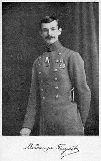 Menahem Mendel Beilis - Student Vladimir Golubev, leader of Black Hundred organisation Two-Headed Eagle – the person who had fabricated the guilt of Beilis