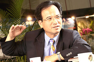 Su Huan-chih - Image: Su Huan chih