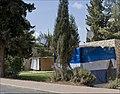 Sukkoth - IZE10122.jpg