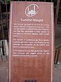 Sunehri Masjid 002.JPG