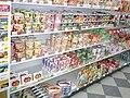 Supermercado-japones077.jpg