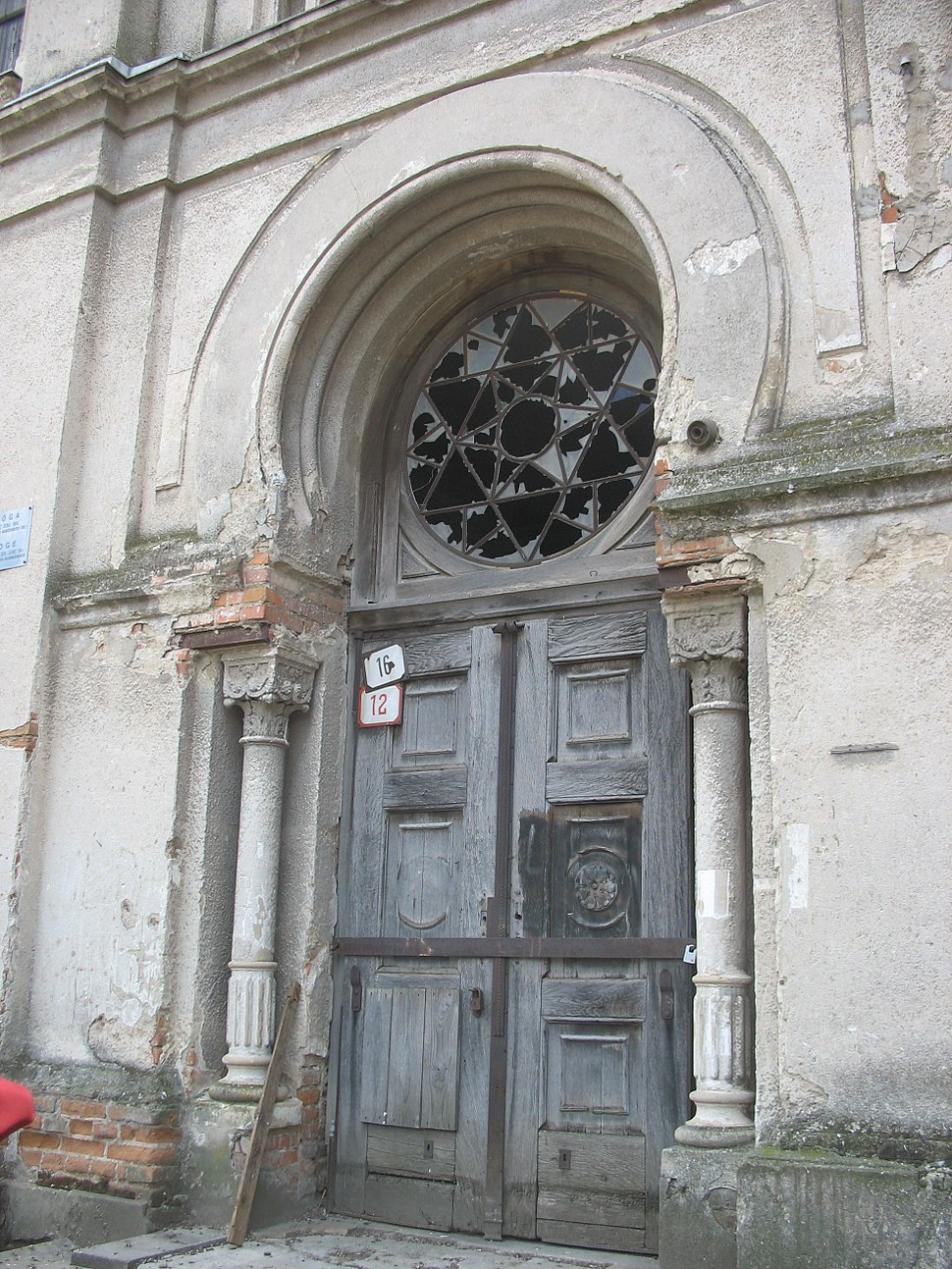 Synagogue Senec 02