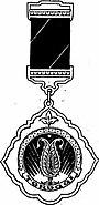 Tərəqqi medalı-1993.jpg