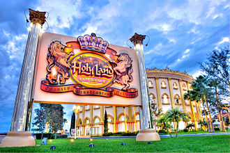 Holy Land Experience - Holy Land Experience - Church of All Nations