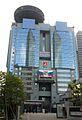 TBS headquarters 2013.JPG