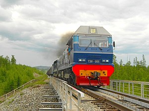 TE8-005 with train.jpg