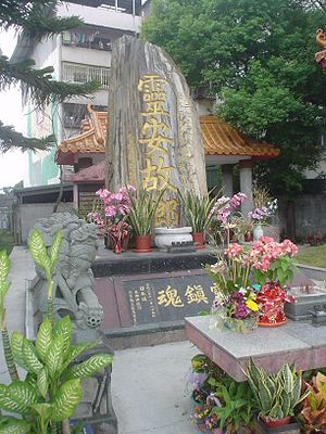 Taichung - Shinto Shrine to Japan's WWII soldiers fighting overseas