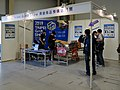 Taipei Game Show booth, Bahamut Gamer Party 20181216a.jpg