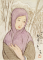 TakehisaYumeji-1921-Ten Themes of Woman Winter in North.png