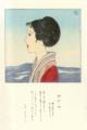 TakehisaYumeji-1927-FujinGraph Mountain Mountain Mountain.png