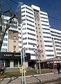 Tauke-khan-avenue Dwelling2.jpg