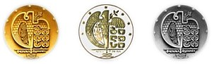 Seal of Tbilisi - Variants of the Seal of Tbilisi