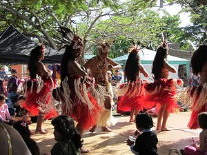 Tamure - Dance troupe performing in the Cook Islands