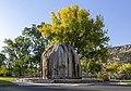 Teepee Fountain Thermopolis WY1.jpg