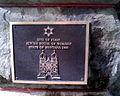 Temple Emanu-El marker.jpg