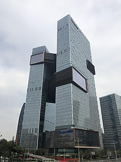 Tencent Chinese multinational technology conglomerate holding company
