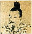 Tennō Kōan thumb.jpg