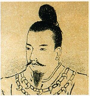 Emperor Kōan - Image: Tennō Kōan thumb