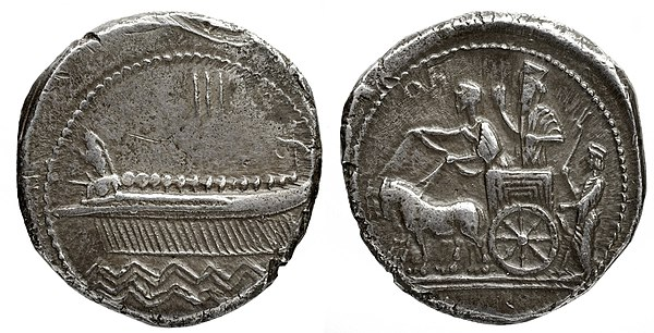 Coin of Tennes. Tennes can be seen walking behind the Achaemenid king on his carriage. Tennes coin from Sidon.jpg