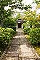 Tenryu-ji, Arashiyama (3810393091).jpg
