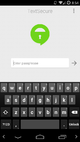 TextSecure authentication.png