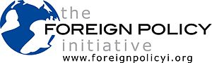 Foreign Policy Initiative - Image: The Foreign Policy Initiative Logo