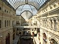 The GUM, My favourite shopping centre - panoramio.jpg