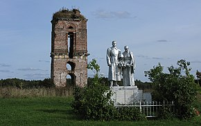 The Great Patriotic War Memorial and the Remnant of the Church of Archangel Mikhail in Mikhaylovskoye (1857). West view. (3997868937).jpg