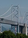 The Great Seto Bridge2 edit1.jpg