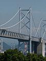 The Great Seto Bridge2 edit1.jpg