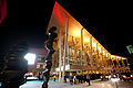 The Hobby Center White Christmas.jpg