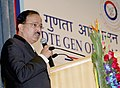 The Minister of State for Defence, Dr. Subhash Ramrao Bhamre addressing the Diamond Jubilee function of Directorate General of Quality Assurance, in New Delhi on September 28, 2017.jpg