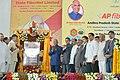 The President, Shri Ram Nath Kovind inaugurating dedication of Andhra Pradesh Fibregrid, Andhra Pradesh Survelliance Project, Drone Project and FSOC, at Velagapudi, in Andhra Pradesh.jpg