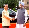 The Prime Minister, Dr. Manmohan Singh at the ceremonial reception for the visiting Prime Minister of the Kingdom of Thailand, Mr. General Surayud Chulanont, in New Delhi on June 26, 2007.jpg