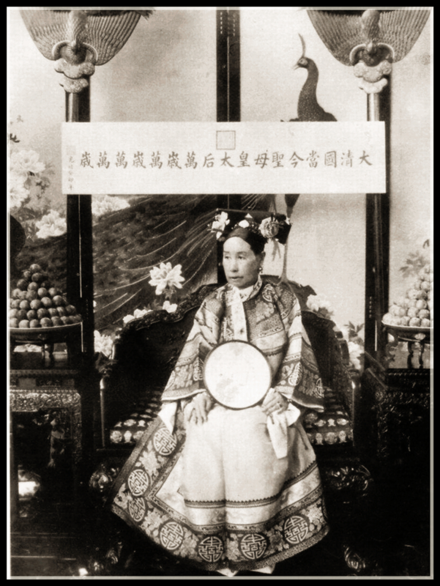 Empress Dowager Cixi built the Chinese navy in 1888. The Qing Dynasty Ci-Xi Imperial Dowager Empress of China Photographed on Throne.PNG