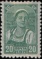 The Soviet Union 1937 CPA 558 stamp (Kolkhoz Woman).jpg