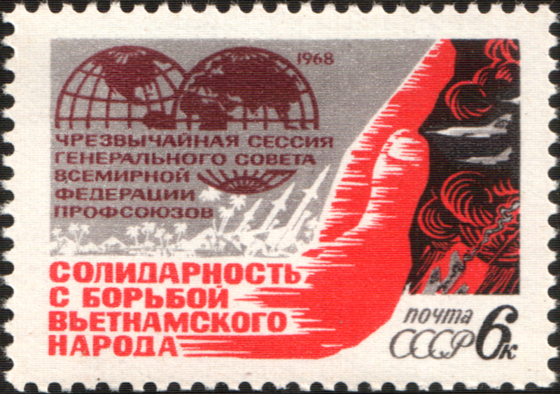File:The Soviet Union 1968 CPA 3620 stamp (Globe and Hand Shielding from War (Solidarity with Vietnam)).png