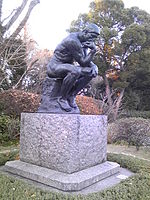 The Thinker in Ueno.jpg