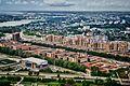 The Universiade Village - panoramio.jpg